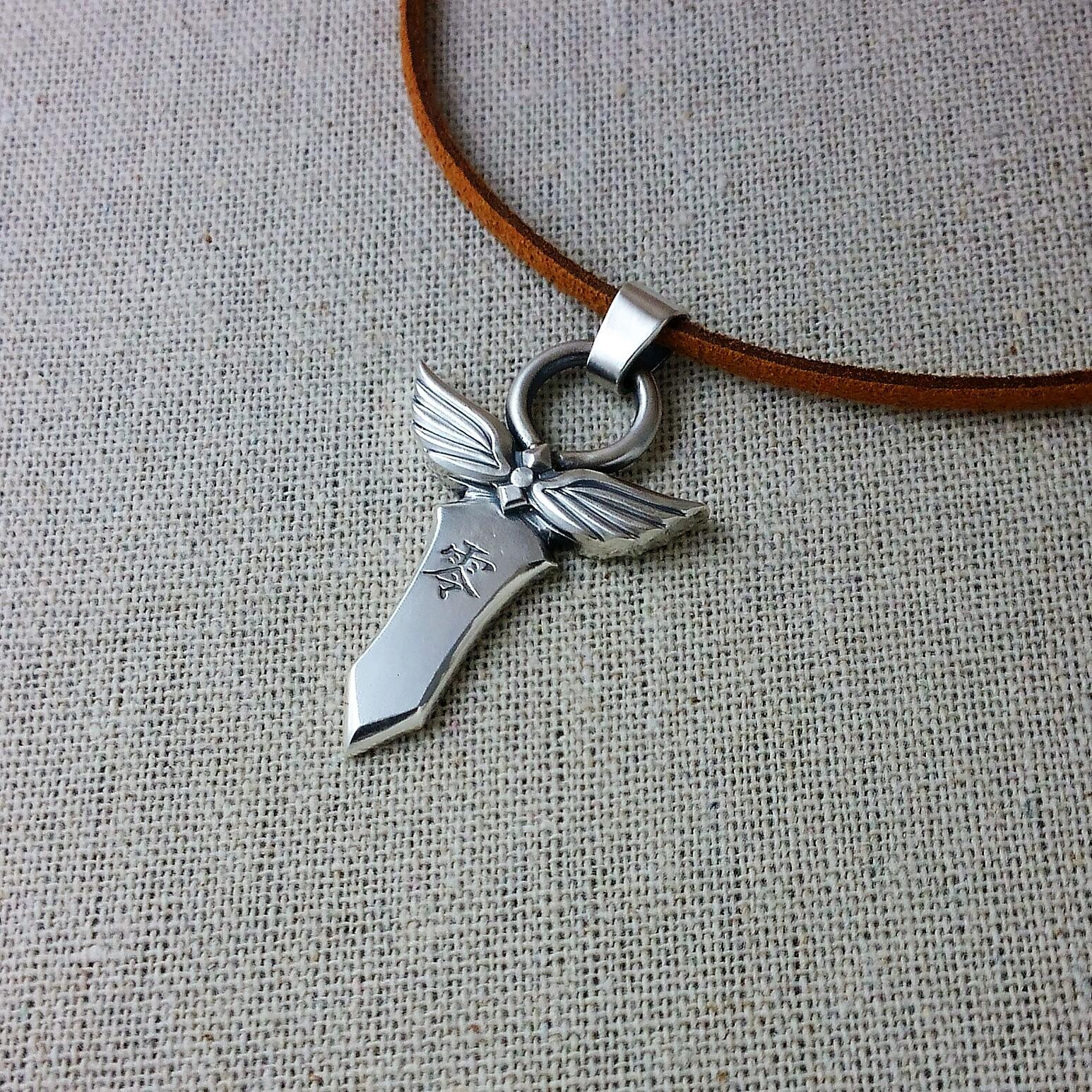 飛翔神剣クラウ・ソラス 零の型